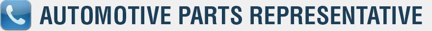 Automotive Parts Representative job opening